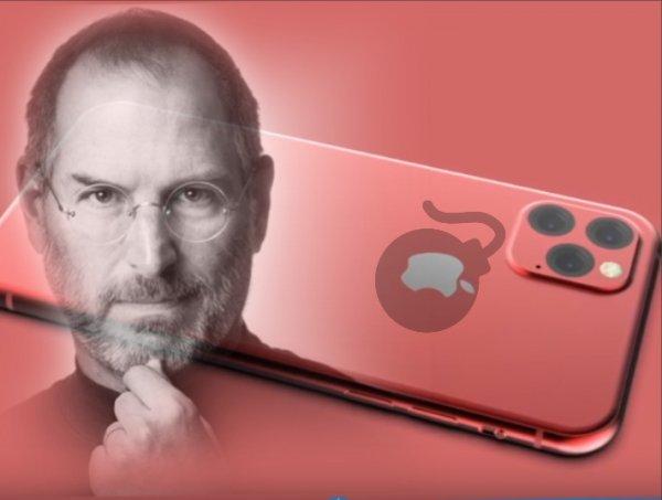 Apple подготовила «секретное оружие» в 2019 году