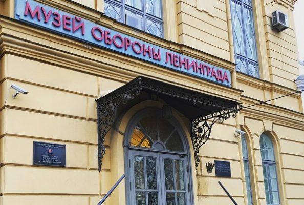 Смольный отказался от идеи строительства нового Музея обороны и блокады Ленинграда
