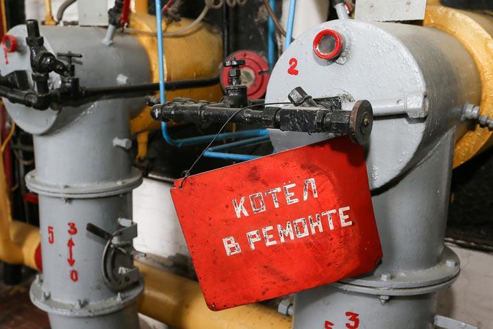 В Хакасии суд обязал власть заняться ремонтом котельной