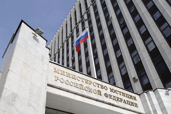 Минюст России проверит активность половины политических партий