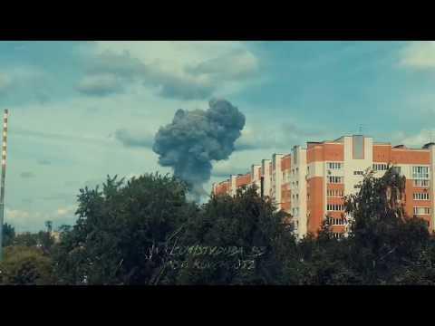 """В цехе нижегородского завода """"Кристалл"""" по производству тротила прогремело несколько взрывов"""