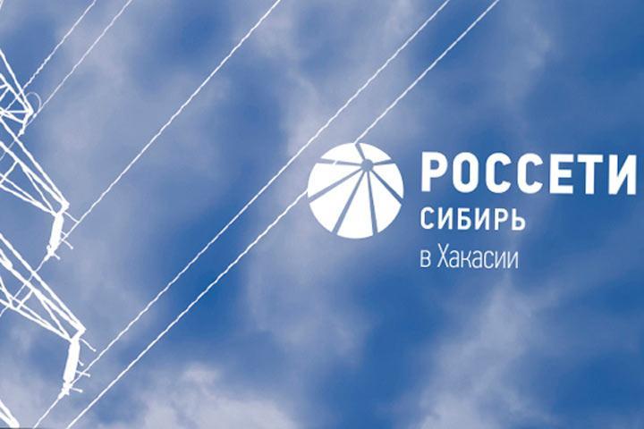 Прямые линии Россети Сибирь: чем интересуются потребители