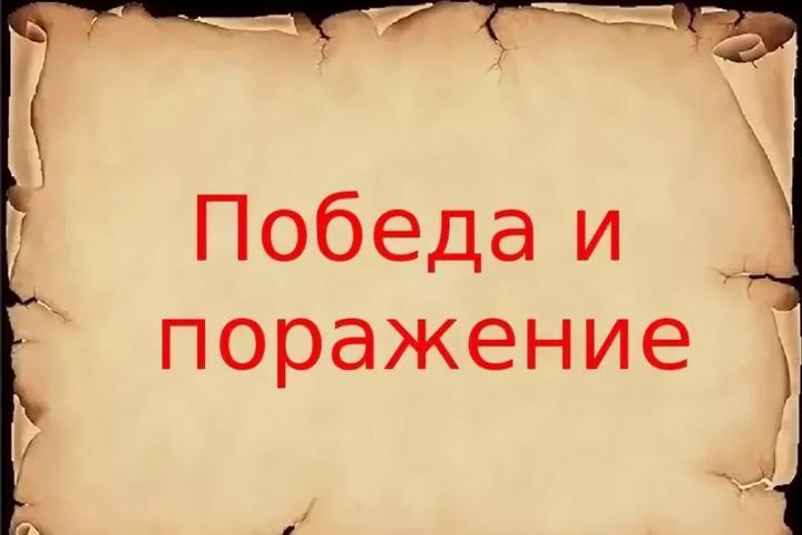 Письмо читательницы из Хакасии: Думайте, господа-товарищи