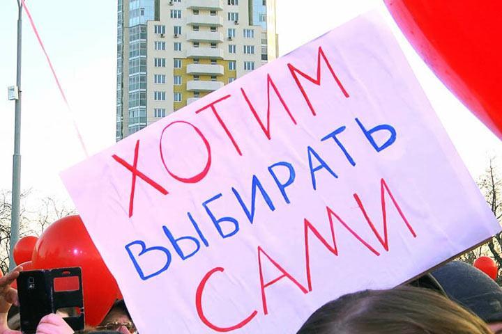 Эксперты отметили тотальное недоверие россиян к политикам