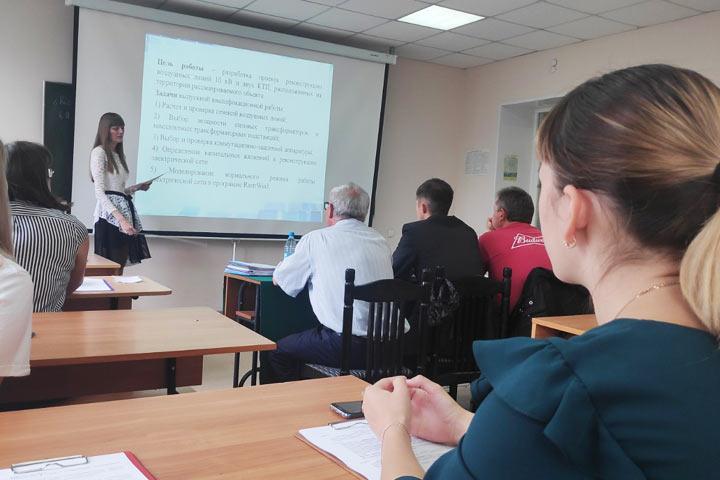 В Хакасии студенты-энергетики защитили дипломные проекты