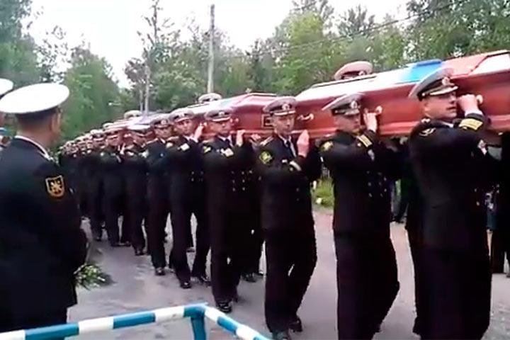 В Санкт-Петербурге началось прощание с погибшими в Баренцевом море подводниками