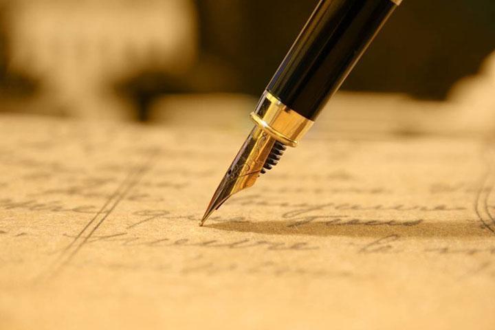 Два писателя удостоены премий главы Хакасии