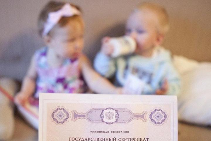 ПФР раскошелился на семьи в Хакасии наличными