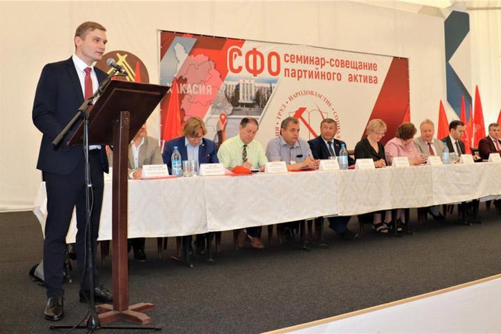 Много интересного: семинар-совещание элиты сибирских коммунистов идет в Хакасии