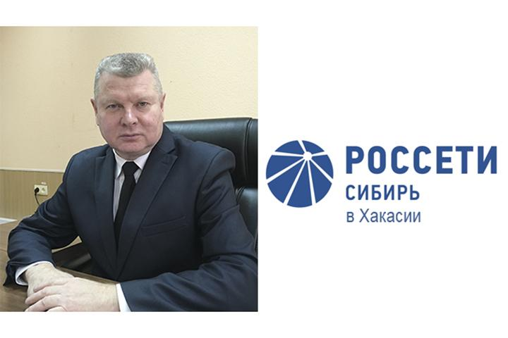 Энергетики Хакасии ведут работу с должниками в штатном режиме