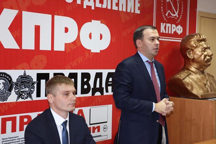 Зачем сибирский актив КПРФ съезжается в Хакасию