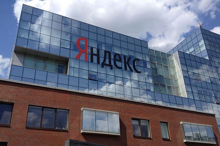 """Аналитики назвали """"неизбежным"""" переход """"Яндекса"""" под контроль государства"""