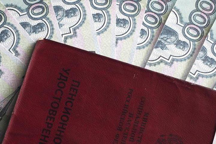 Пенсионная реформа и «дело об 11 миллиардах»: Власть делит деньги стариков