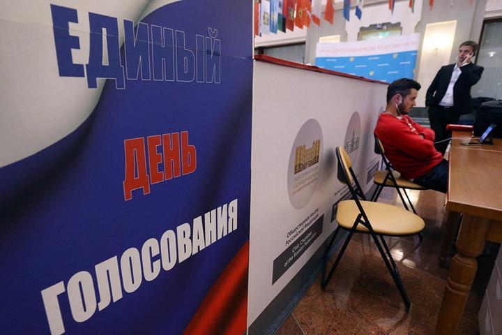 Единый день голосования после жаркого российского лета