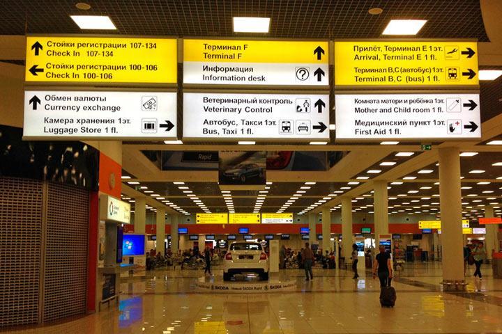 Медведев сделал обязательной локализацию систем бронирования авиабилетов, что приведет к их подорожанию