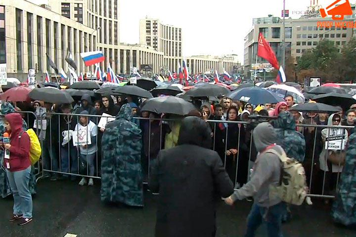 Митинг за свободные выборы в Москве и акции солидарности в других городах РФ