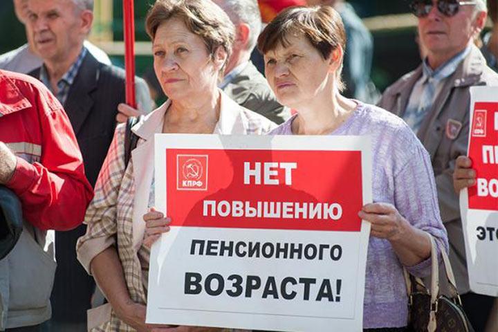 Референдум против повышения пенсионного возраста состоится через неделю