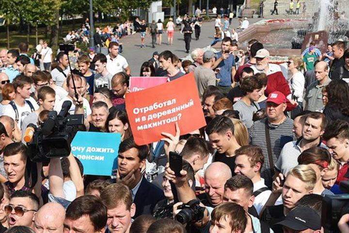 Кошмар Кремля: Страшнее пенсионных бунтов, только борьба за смену власти