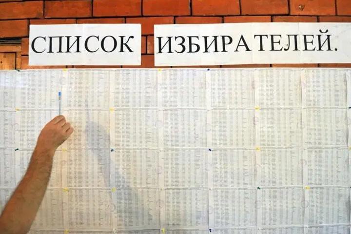 Жители Хакасии могут найти себя в списках избирателей