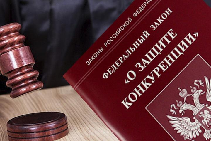 На администрацию сельсовета в Хакасии возбудили дело