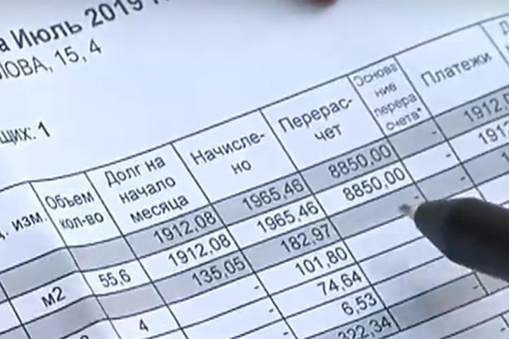 Счета за тепло повергли в шок жителей Черногорска
