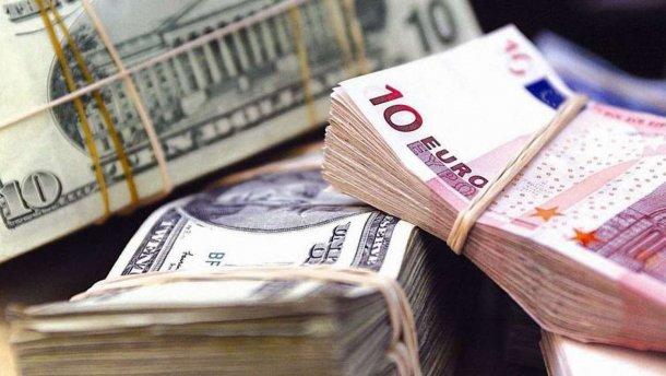 Выгодный обмен валют в Хмельницком