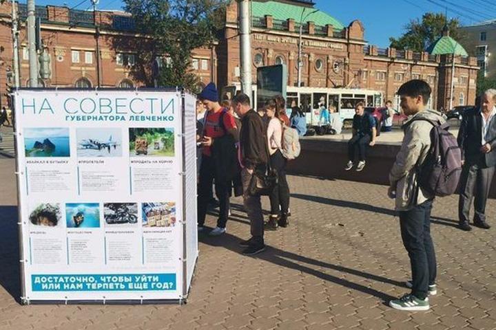 В Иркутской области прошли акции за отставку губернатора
