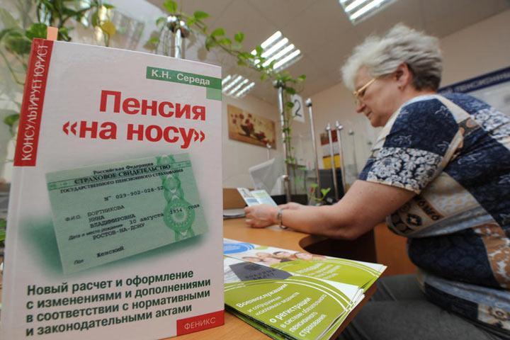 У правительства появляется возможность опять ужесточить порядок получения пенсий
