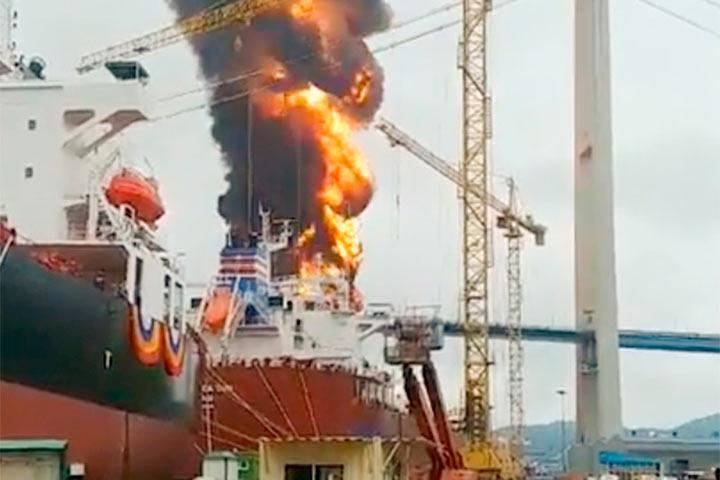 В Южной Корее произошел взрыв на танкере, среди членов экипажа которого могут быть россияне