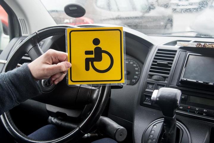 Депутат от ЛДПР выступил за льготы на обучение вождению инвалидов