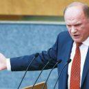 Зюганов прокомментировал очередные реформаторские идеи Чубайса