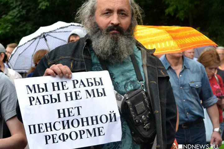 Путину народ простит пенсионную реформу за отставку правительства Медведева