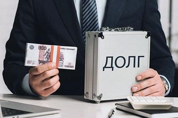 Россиянам хотят разрешить выкупать свои долги у банков