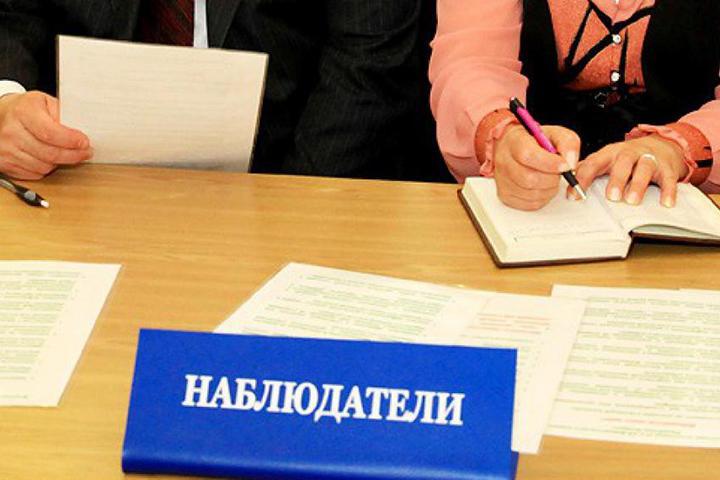 За выборами в Хакасии будут следить почти 700 наблюдателей