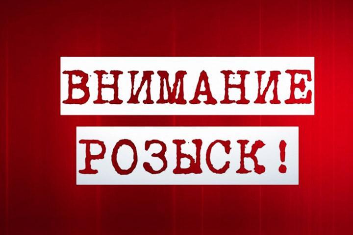 В Хакасии опять пропал человек, нужна помощь