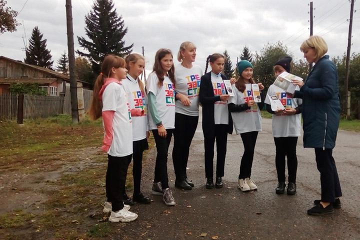 В Хакасии определились победители VI библиотечного конкурса