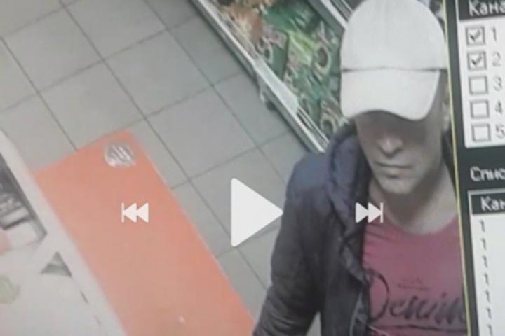 В Хакасии разыскивают обладателя дорогой находки
