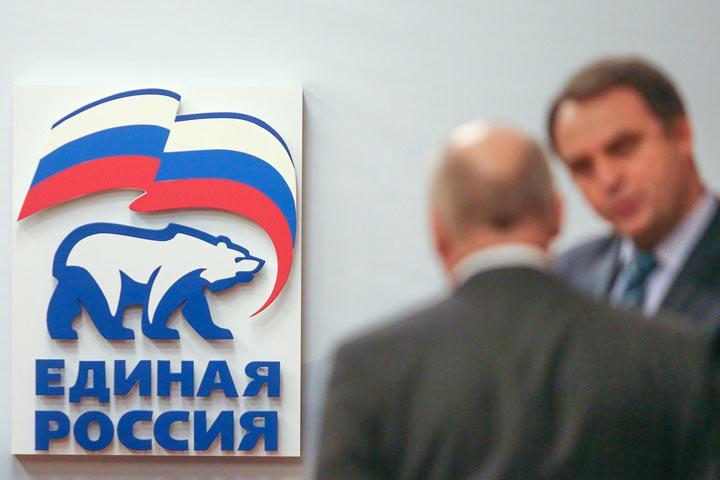 В «Единой России» допустили слияние с другими политическими силами