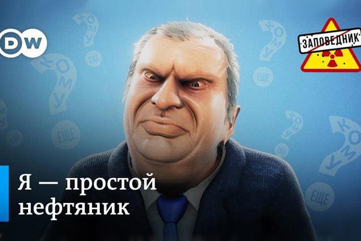 Видеообращение обычных кремлевских москвичей
