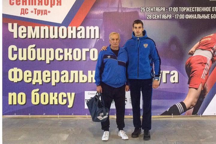 Боксер из Хакасии стал чемпионом Сибири по боксу