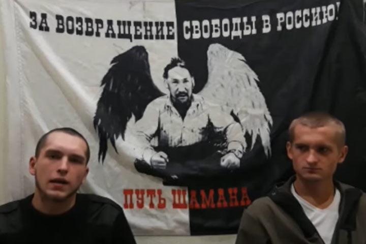 """Последователи шамана затеяли эксперимент - турпоход на Москву со сбором жалоб на """"жизнь и чиновников"""" по пути"""
