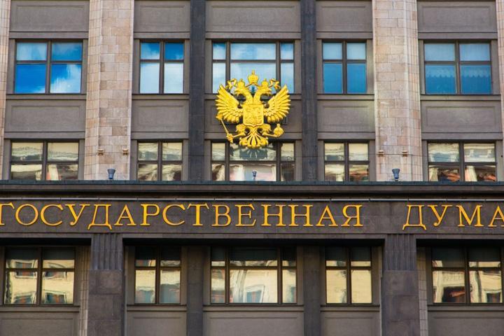 Фракции Госдумы  просят денег на социалку и регионы