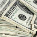 Выгодный обмен валют в Николаеве