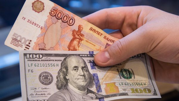 Купить или продать валюту выгодно Харьков