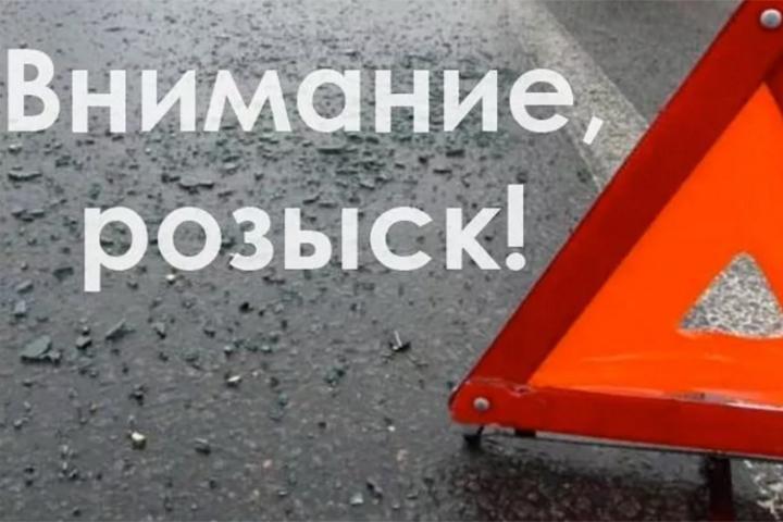 Розыск: на дамбе Абакана Nissan без бокового зеркала сбил пешехода