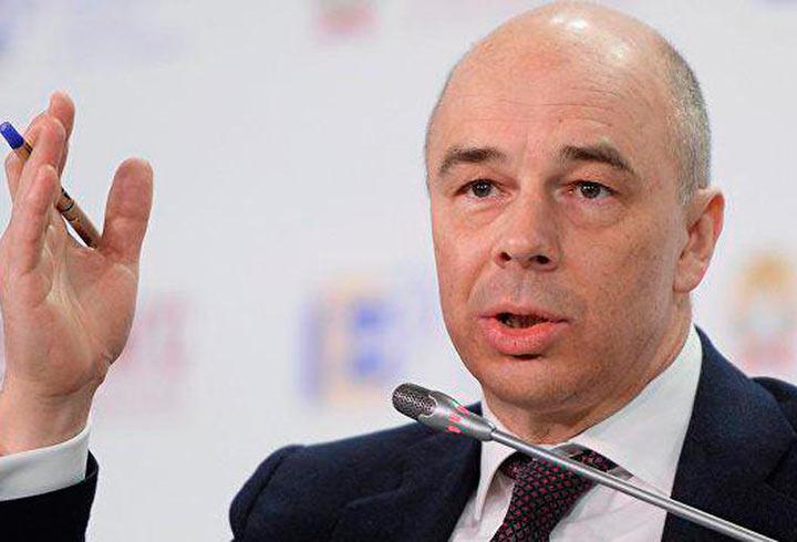 Силуанов предложил сократить число надзорных органов