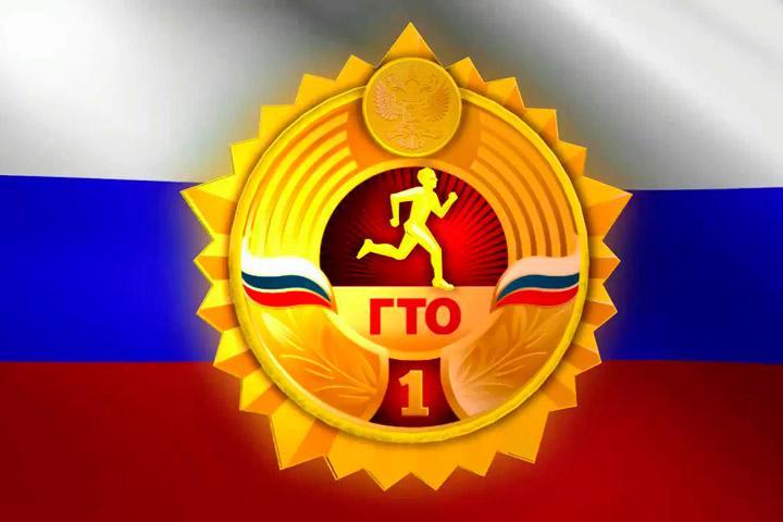 Спортсменка из Хакасии отличилась на фестивале ГТО в «Артеке»