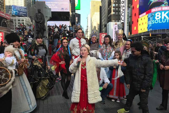 В Нью-Йорке в честь Дня народного единства звучала «Калинка»
