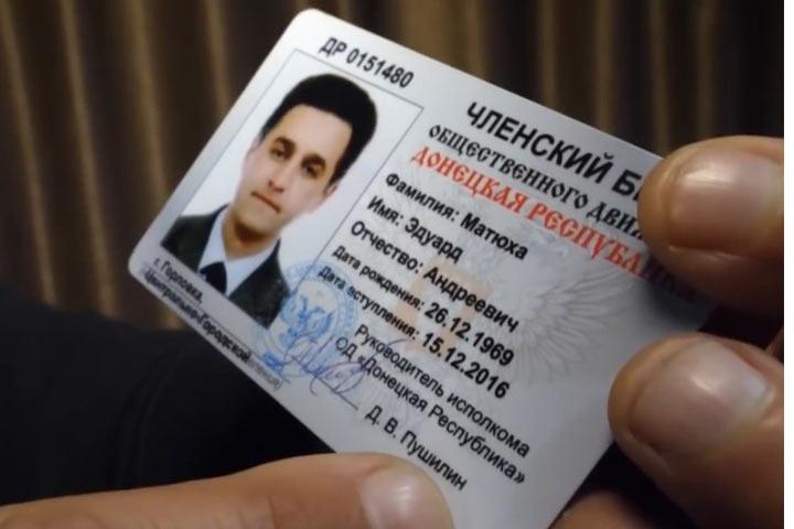 """Бывший """"народный мэр"""" Горловки признался в шпионаже в пользу украинской разведки"""