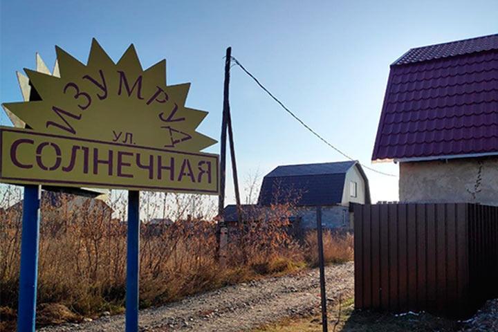 """В хакасском """"Изумруде"""" обновят схему энергоснабжения"""